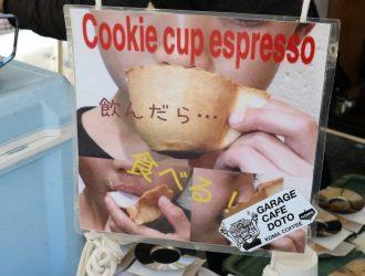 クッキーカップ 飲んだら・・・食べる!
