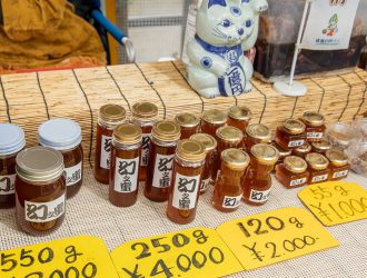純度100% 日本ミツバチのはちみつ